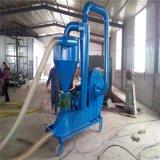 大型10吨吸粮机厂家报价,风力吸粮机参数 气力吸粮机配置