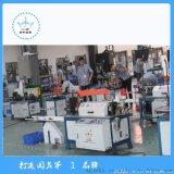 深圳/金午宏业 全自动钢筋调直切断机