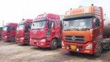 260#矿山溶剂油,欢迎订购,全国送货