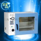 上海三發DZF-6020型真空幹燥箱 實驗室烘箱幹燥箱