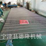 链条式网带 不锈钢输送网带 网链 大量批发耐高温网带