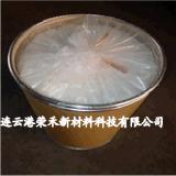 连云港荣禾新材料 聚乙烯吡咯烷酮PVPK30