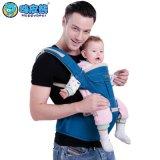 嗨皮熊婴儿后背式腰凳宝宝亲胸式双肩背带高品质舒适婴儿背带轻工日用品