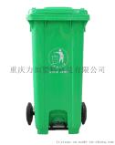 重庆渝中区分类垃圾桶批发价格