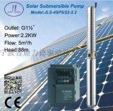 4寸太阳能SP5离心泵2.2KW