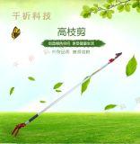 3米4米5米高枝剪 果樹高空剪 摘果剪 高空修枝剪 摘果剪 高枝鋸