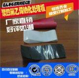 厂家供应黑色 氟化处理(钠化处理) 聚四氟乙烯钠化粘接处理