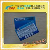 锁业售后服务保修卡质量保证卡制作厂家