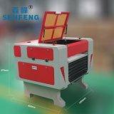 小型鐳射雕刻機工藝品雕刻機