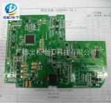 电路板SMT贴片插件焊接加工厂