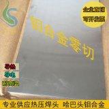 热压焊头TZM钼合金