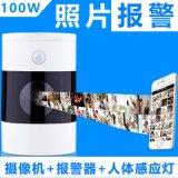 插卡微型防盗智能一体机无线wifi监控摄像头网络手机远程高清家用