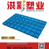 物流周转托盘垫板 加厚塑料防潮板垫仓板铺地板仓板 仓库垫板塑料