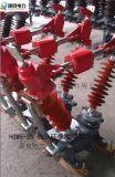 国标GW5-66/630A户外高压隔离开关,HGW5-66ID/630A隔离开关批发
