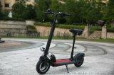 斯瑞欧工厂直销 折叠电动车 折叠滑板电动车便携带折叠代步车