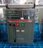 SACE E1 1250A ABB断路器维修