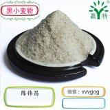 赢特 PXM300N080 黑小麦粉膨化优质黑小麦粉 五谷杂粮 定制80-120目黑小麦粉超微 纯天然
