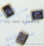 内嵌式NFC模块专用晶振13.560MHz