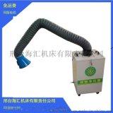 焊烟净化器/烟雾粉尘除尘器/工业尘烟净化器双臂单臂静电