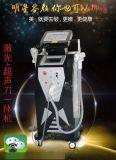 超声刀激光二合一_超声刀激光二合一价格_优质超声刀激光厂家直销