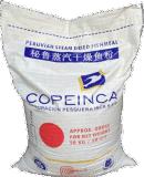 CFG祕魯蒸汽魚粉最新碼頭價
