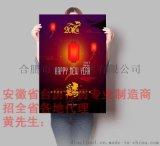 芜湖市哪里有专业定做台历挂历的?