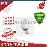 羟丙基二淀粉磷酸酯  53124-00-8 价格