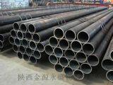 新疆Q390無縫鋼管