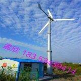 特价供应海岛10KW水平轴风力发电机 中型小型家用风力发电机