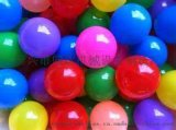厂家定销大批量供应海洋球波波球
