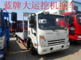 蓝牌挖机拖车价格平板运输车配置图片