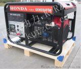 8千瓦电启动汽油发电机最新价格