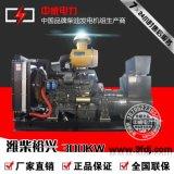 面向全国直销300KW潍柴裕兴YX11D发电机组 300KW柴油发电机组 斯坦福无刷纯铜发电机