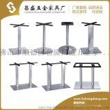 西餐廳長方形餐桌架 不鏽鋼餐桌腳 加厚不鏽鋼