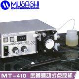 武藏正品MT-410蠕動式點膠控制器