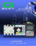 飞腾型 双电源自动转换开关CSQ4-63/2P PC级 二段式