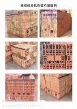 成都磚廠打包帶 磚廠專用綠色塑鋼帶 雲南磚廠塑鋼帶 西安磚廠打包帶 重慶磚廠塑鋼帶 米易磚廠塑鋼帶 滬州磚廠塑鋼帶