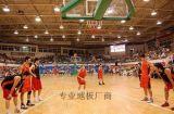 北京市实木篮球馆体育运动木地板厂家直销