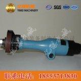 气动砂轮机 气动砂轮机价格 气动砂轮机厂家