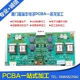 供应剩余电流动作断路器线路板PCBA加工