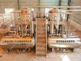 大型真空低溫油炸設備QS-VF-600果蔬脆餅低溫油炸機