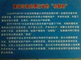 郑州鼎盛为建筑垃圾消纳场所提供建筑垃圾破碎设备