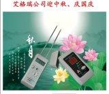 牧草水分测定仪,最好用的饲草快速水分检测仪