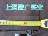 150*75*9日标槽钢