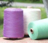 绢丝棉纱线, 绢丝粘胶纱线, 绢丝羊毛纱