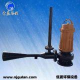 厂家批发销售射流曝气机 管式曝气机 污水处理环保设备