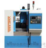 VMC330加工中心,小型立式加工中心VMC330,小型教学加工中心