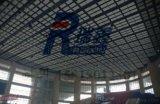 北京会堂天花吊顶悬挂吸声体,50mm厚吊顶吸声体生产厂家
