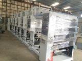 厂家供应 咖啡袋卷膜印刷机