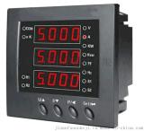 三相電流電壓表FN-192